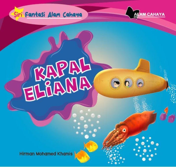 9789811443862 Kapal Eliana | Singapore Malay Books