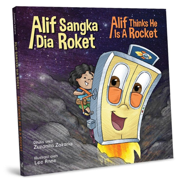 9789811446467 Alif Sangka Dia Roket/Alif Thinks He is a Rocket | Singapore Chinese Books