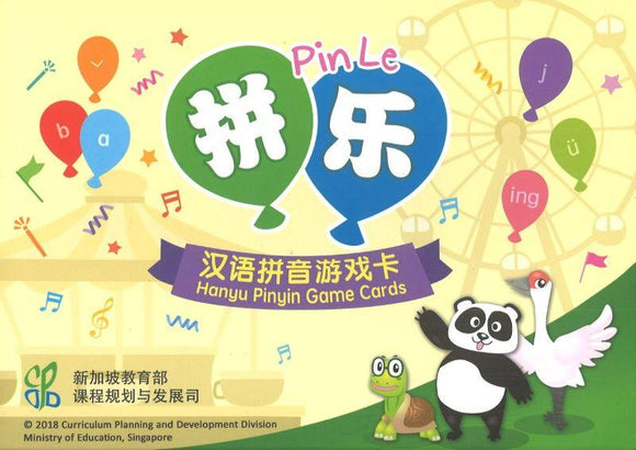 9789812284273 拼乐:汉语拼音游戏卡 Hanyu Pinyin Game Cards | Singapore Chinese Books