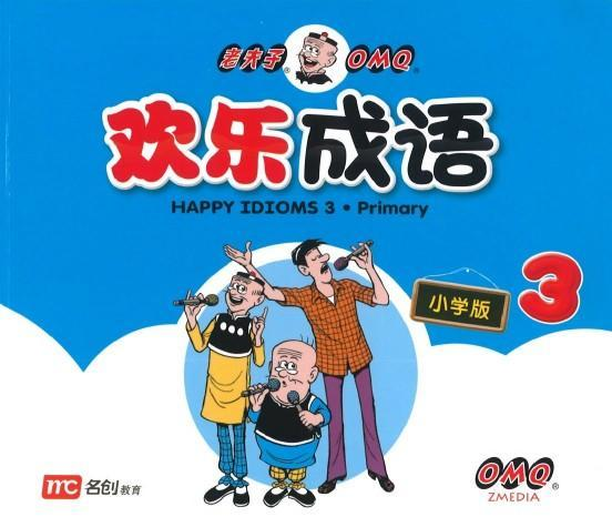 9789813165427 欢乐成语.小学版 3 Happy Idioms 3 (Primary) | Singapore Chinese Books