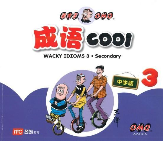 9789813165489 成语 cool. 中学版 3 Wacky Idioms 3 (Secondary) | Singapore Chinese Books