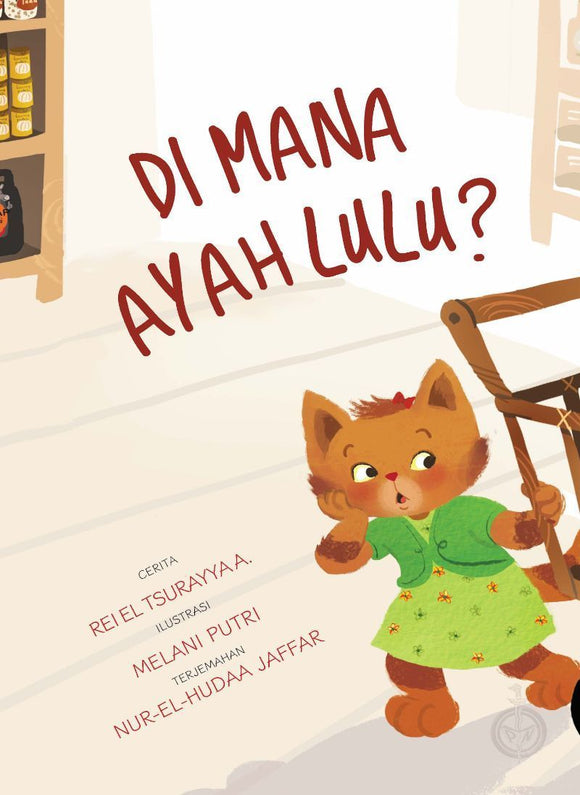 9789813260146 Di Mana Ayah Lulu? | Singapore Malay Books