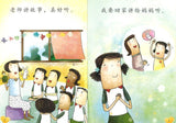 9789814825115 妈妈去上班 | Singapore Chinese Books