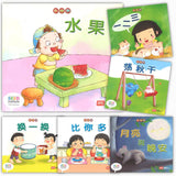 9789814826716set 小豆豆图话书.第二辑(全6册)LCWF Readers for Little Ones (Series 2) | Singapore Chinese Books