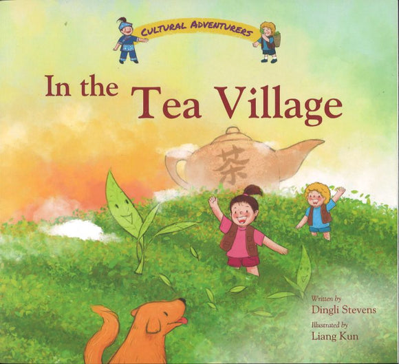 9789814863063 In the Tea Village | Singapore Chinese Books