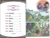寻龙历险系列 II 02: 魅感的海妖•塞壬  X-Venture Chronicles Of The Dragon Trail II: The Alluring Songstress 9789814940696 | Singapore Chinese Books | Maha Yu Yi Pte Ltd