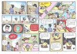 9789833860890 哥妹俩:漫画故事.03 | Singapore Chinese Books