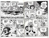 9787538639346 珍藏版超长篇哆啦A梦 (全24册) (盒装) Special Edition Super-length Theatrical Edition Doraemon (24 volumes) | Singapore Chinese Books