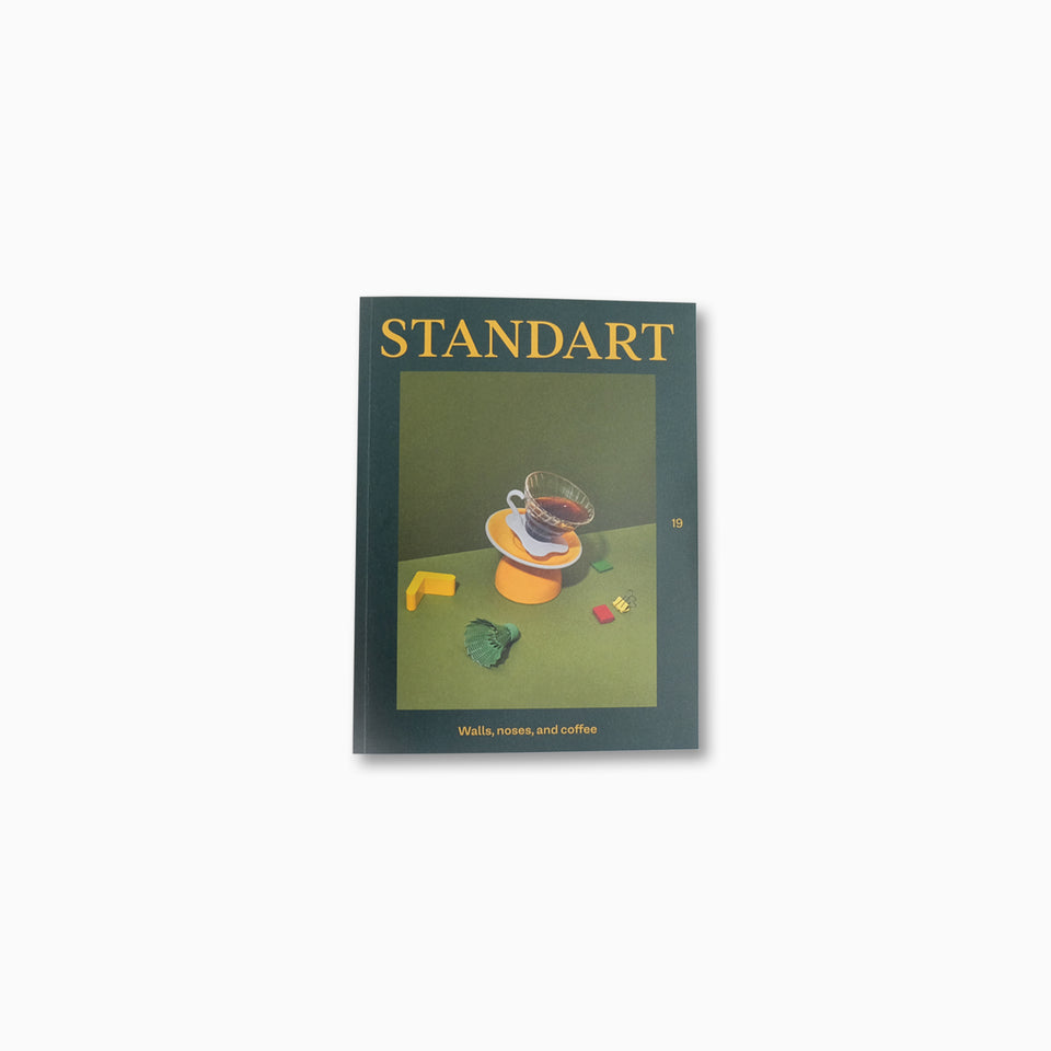 Standart Magazine | Summer 2020 Edition