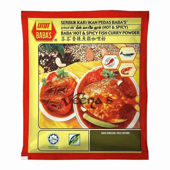 Baba's Fish Curry Powder (H&S) -1 kg