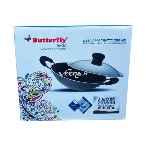 Butterfly Deep Appachatty 200mm - veenas.com