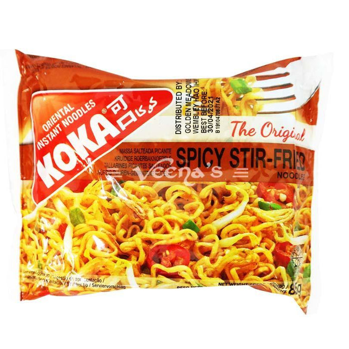 Koka Noodles Spicy Stir - Fried Flavour 85G - veenas.com