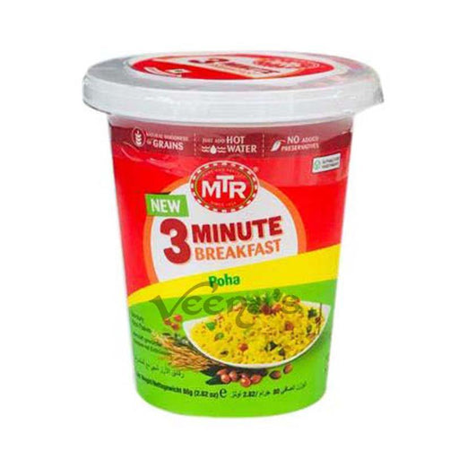 MTR Poha 80g In Cup (Ready Mix) - veenas.com