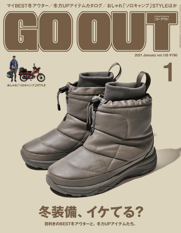 GO OUT 2021.1月号 vol.135 掲載 (2020.12.01)