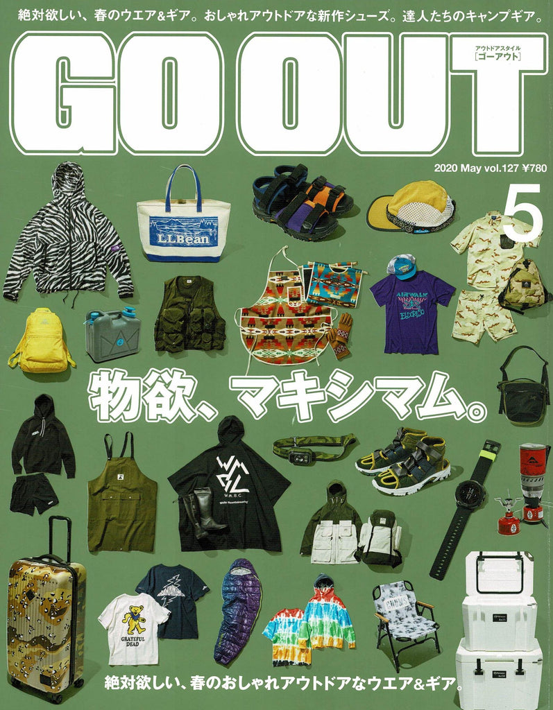 GO OUT 5月号 掲載(2020.04.01)
