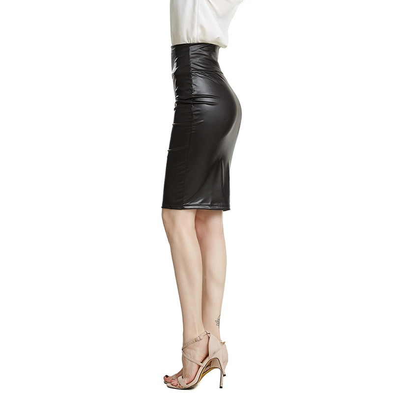 Women Fashion High Waist Faux Leather Package Hip Skirt