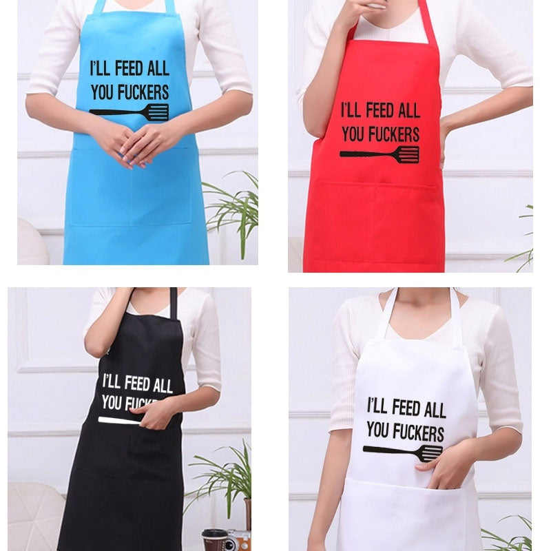 I'll Feed All You Fuckers, Funny Dad Apron, Gift for Dad ,fathers Day Gift ,apron for Dad, Mans Apron, Funny Mans Apron ,funny Dad Gift ,funny Apron