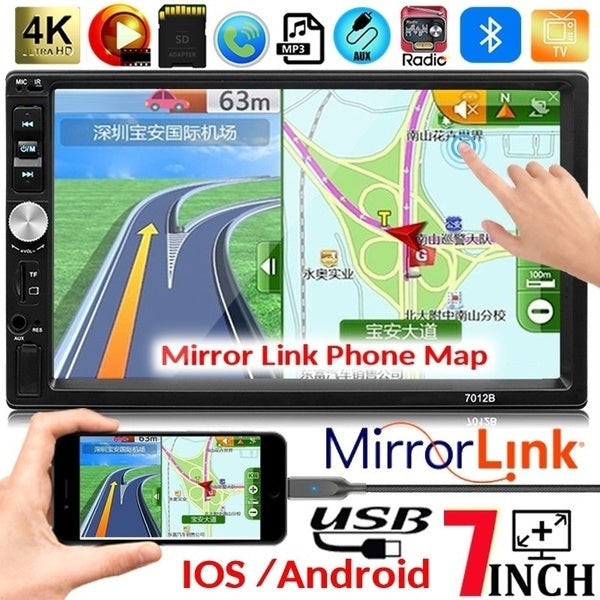 2019 New 7\ inch Double 2 DIN Car MP3/MP5 Player Bluetooth Touch Screen Stereo Radio Support Mirror Link Phone Navigation