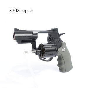 Manual Water Supply Gun Child Toy Gun Pistol Boy Gift Parent-child Outdoor Sports Shooting Game Spring Powered Air Gun