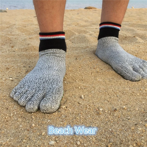 (One Size Fits All) Beach cut-resistant socks