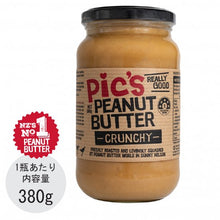 Load image into Gallery viewer, ピックスピーナッツバター あらびきクランチ(380g) - PIC's Peanut Butter 380g - Crunchy