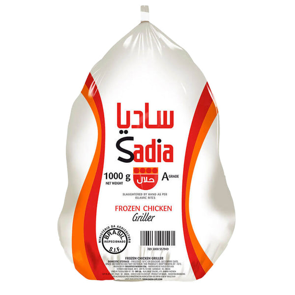 Sadia Frozen Chicken Griller 1000Gm