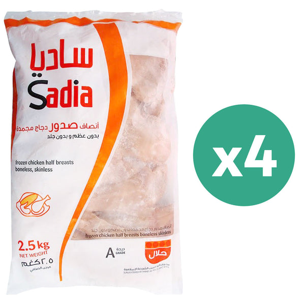 Sadia Frozen Chicken Breast 2.5KG x 4