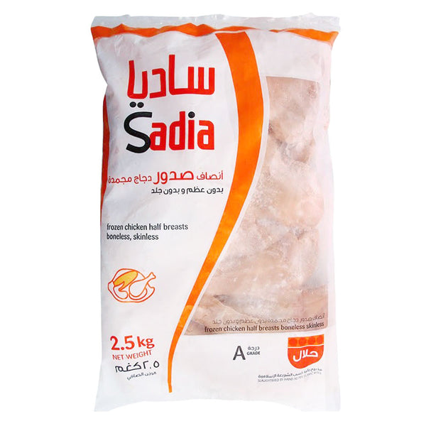 Sadia Frozen Chicken Breast 2.5KG