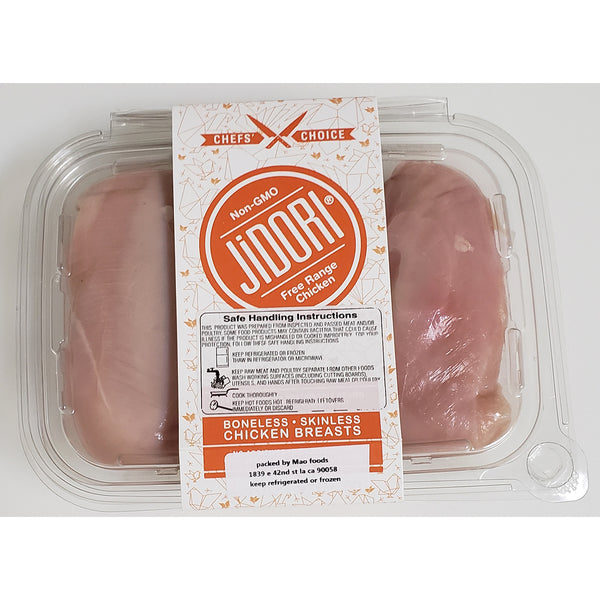 Chicken Breast Boneless & Skinless 2 LB