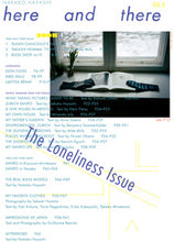 Carica l'immagine nel visualizzatore di Gallery, Here and There The Loneliness Issue - 2008 - Nakako Hayashi Vol. 08