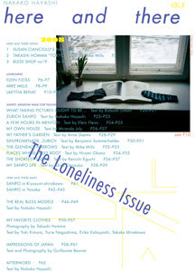 Here and There The Loneliness Issue - 2008 - Nakako Hayashi Vol. 08