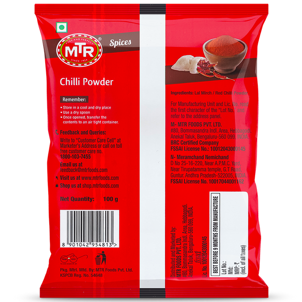 MTR Chilli Powder 100 g