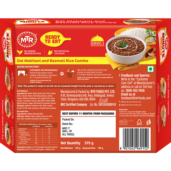 MTR Minute Meals Dal Makhani and Basmati Rice Combo 375 g