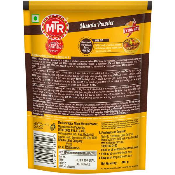 MTR Spicy Sambar Powder 200 g