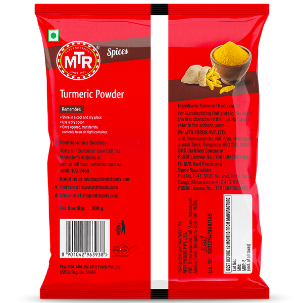 MTR Turmeric Powder 200 g