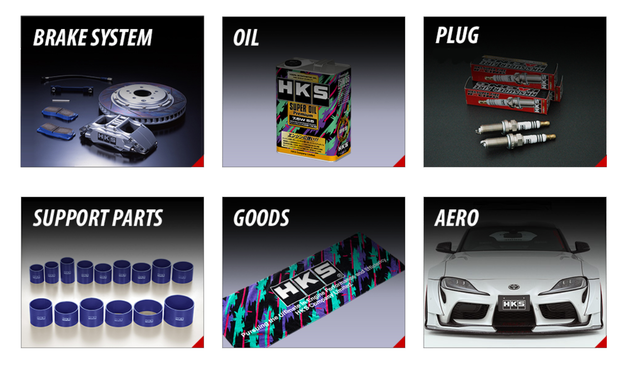 HKS Products ~ Brake System, Oil, Plug, Support Parts, Goods, Aero