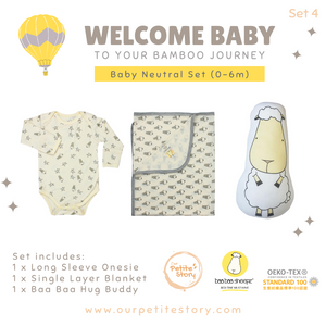 Our Petite Story Welcome Baby Set 4