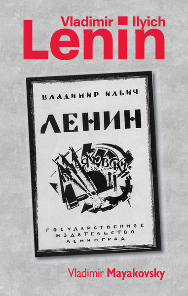 Book of the Week: Vladimir Ilyich Lenin