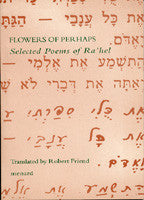 Flowers Of Perhaps: Selected Poems of Ra'hel