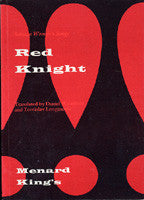 Red Knight: Serbian Women's Songs