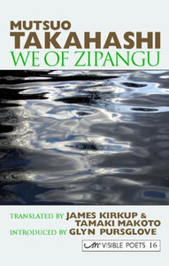 We of Zipangu
