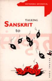 Talking Sanskrit to Fallen Leaves