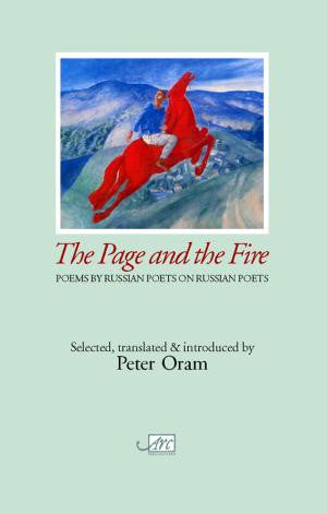 The Page And The Fire