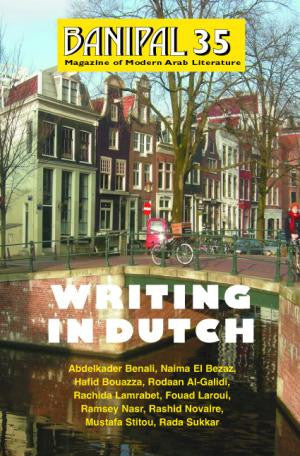 Banipal 35 – Writing in Dutch