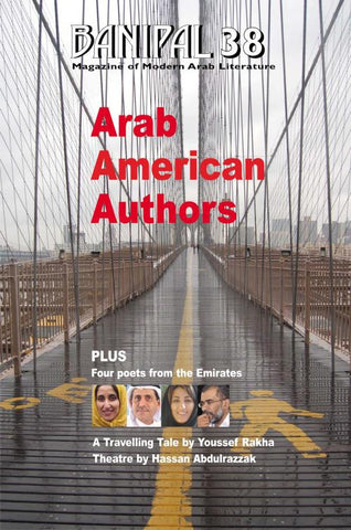 Banipal 38 – Arab American Authors