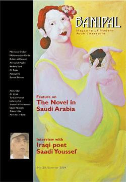 Banipal Magazine - Issue 20