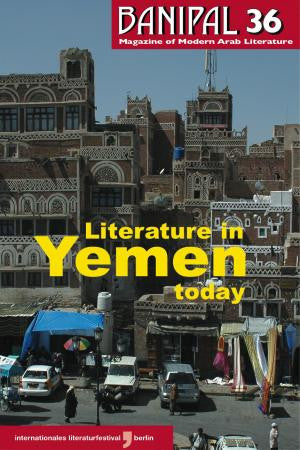 Banipal 36 – Literature in Yemen Today