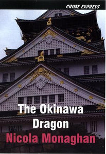 The Okinawa Dragon