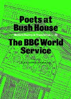 MPT 22: Poets at Bush House: the BBC World Service