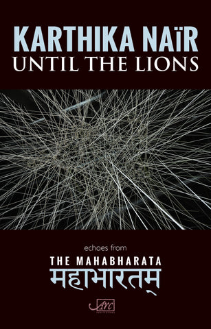 Until the Lions